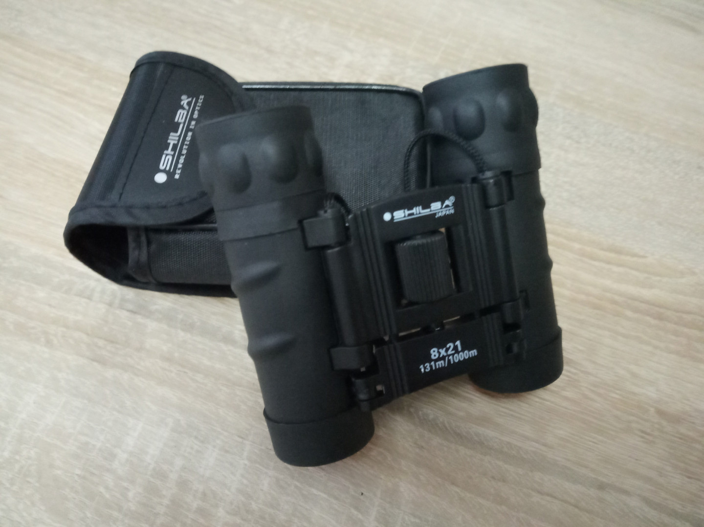 Dalekohled Shilba Compact