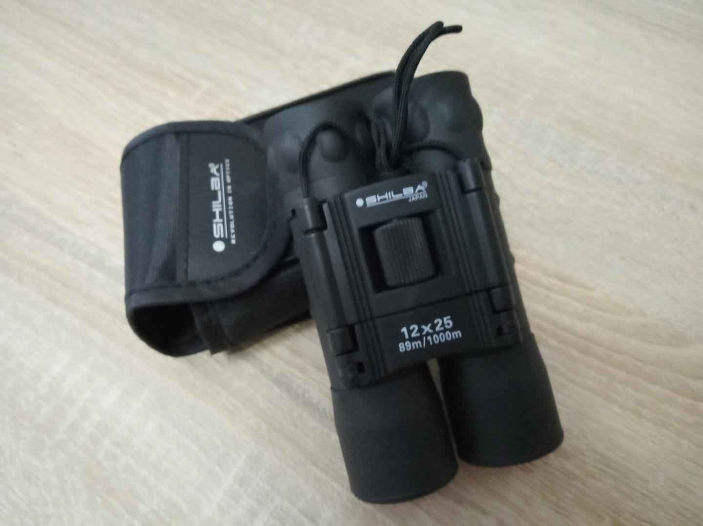 Dalekohled Shilba Compact 12x25